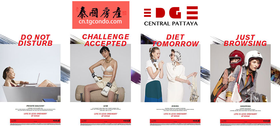 EDGE Central Pattaya Sansiri