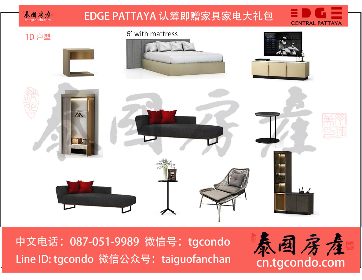 Edge Pattaya Furniture 1D 1