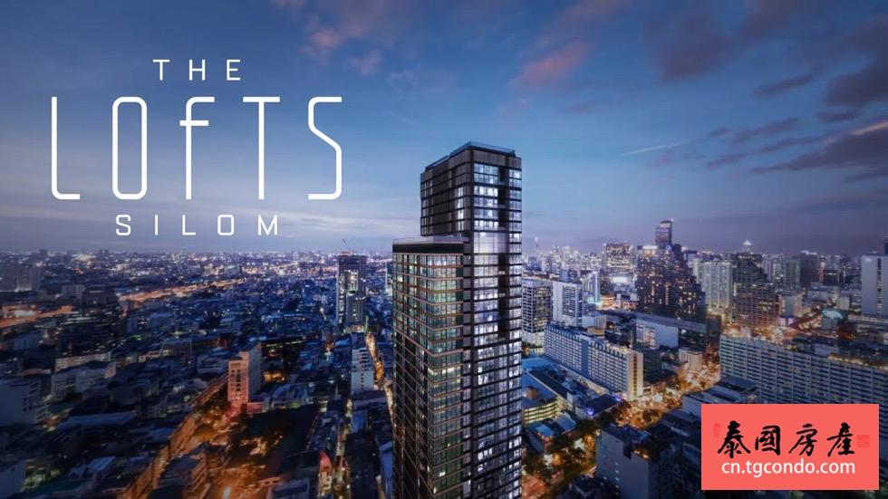 The Lofts Silom Bangkok 1