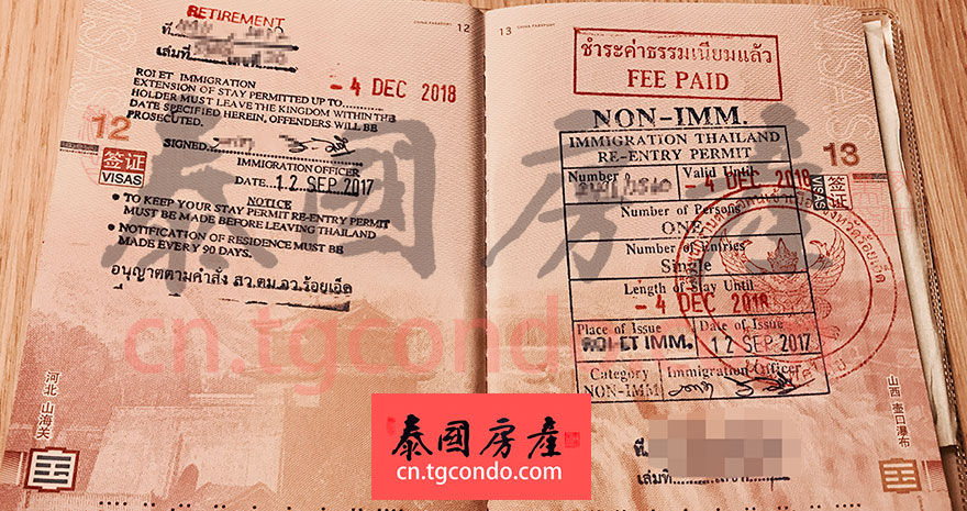 thailand retirement visa s
