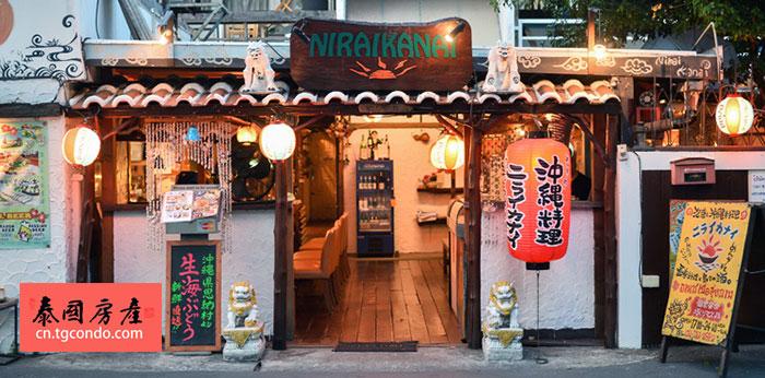 曼谷通罗thonglor 日本冲绳料理