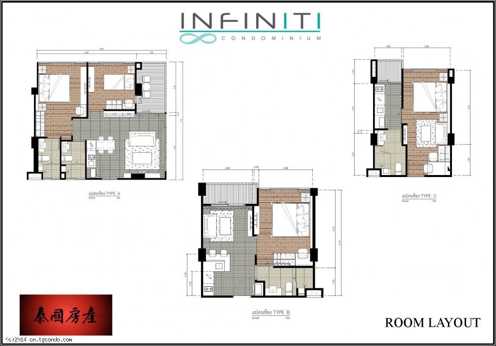 芭提雅英菲尼迪精品公寓Infiniti