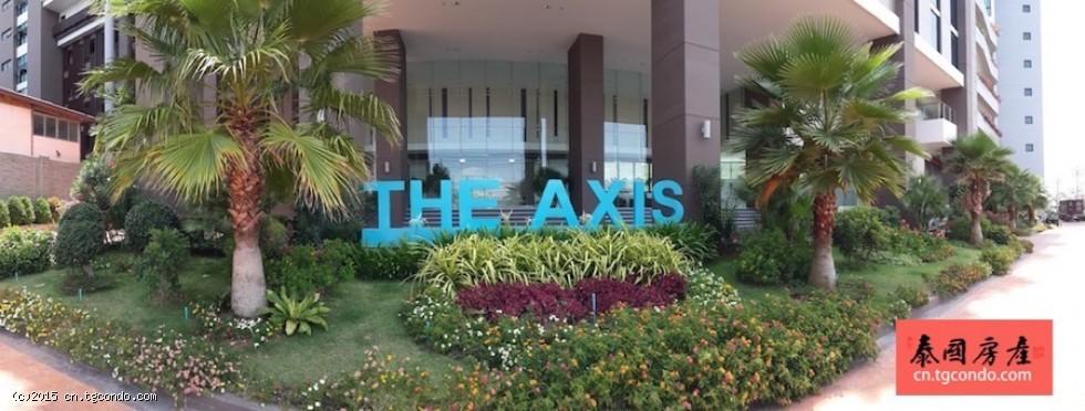 泰国芭提雅The Axis:两房大面积精装公寓出售