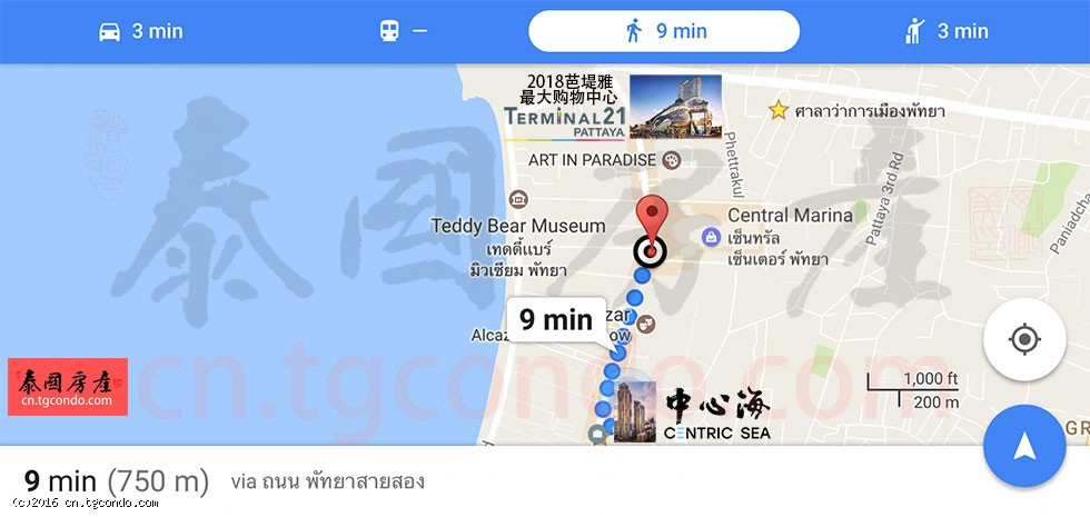泰国芭提雅中心海公寓 Centric Sea Pattaya
