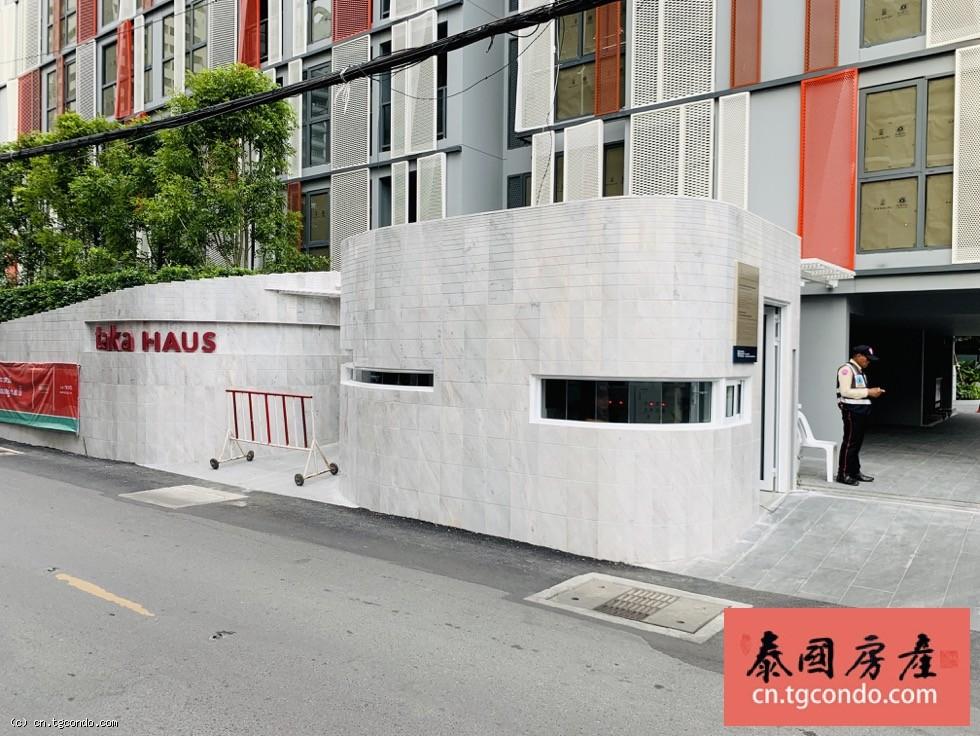 上思睿日泰合资最新楼盘:Taka Haus Ekkamai 12