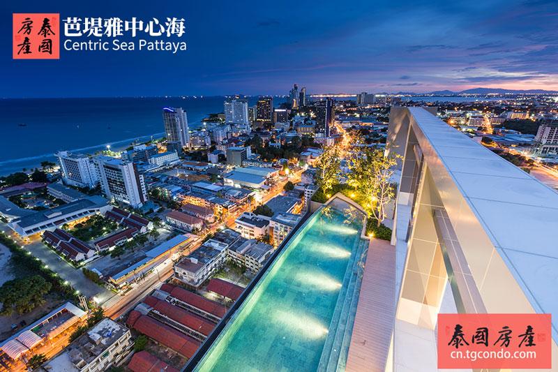 芭提雅中心海公寓Centric Sea Pattaya TowerB